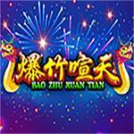 Bao Zhu Xuan Tian
